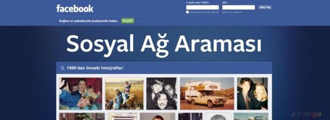 Facebook Merakla Beklenen Sosyal Ağ Araması Graph Search'ü Duyurdu